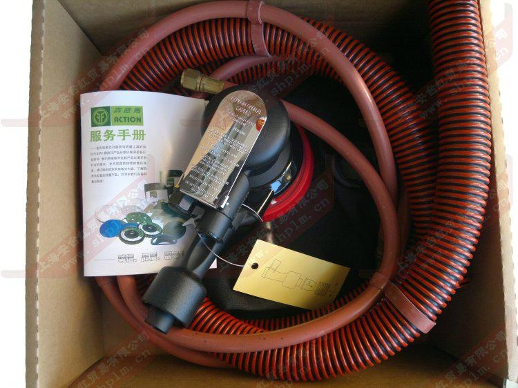 原裝霹靂馬A2350自吸塵氣動研磨機 5