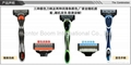 Apache M5 Shaver One Handle with One Razor in Blister Packing