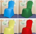 White Hotel Wedding Banquet Seating Covers Conjoined Elastic Chair Back Cover Ho