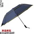 Umbrella Rain Windproof Large Paraguas Adults Sun Dual-Floding Diameter 120cm