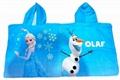 Kids Cartoon Moana Superman Sofia Elsa Anna Spideman Avengers Bath Towels Robe