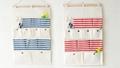 5 Styles Stripe Dots Wall Sundry Fabric Cotton 42 Pockets Hanging Wall & Door
