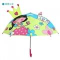 Cute 3D Umbrella Cartoon Children Umbrella Sun and Rainy Creative Parasol Umbrel