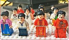 12pcs/Set Chinese Style