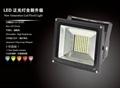 LED可調光氾光燈 投光燈-H