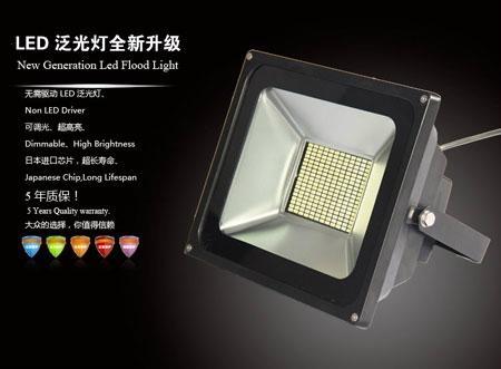 可調光LED氾光燈投光燈-HNS-FS150W 1