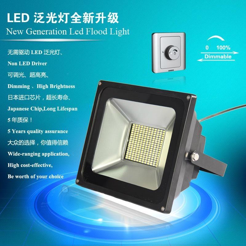 可調光LED氾光燈投光燈-HNS-FS150W 2