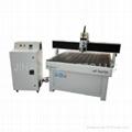 CNC ROUTER A1212