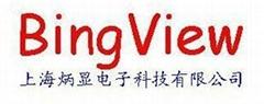 上海炳显电子科技有限公司