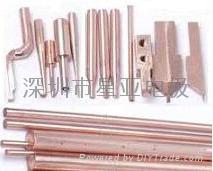 氧化铝铜(弥散铜)