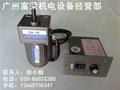 小型齿轮减速电机,直流马达 1