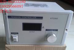 动张力控制器