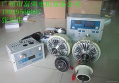 供应磁粉刹车器,磁粉离合器