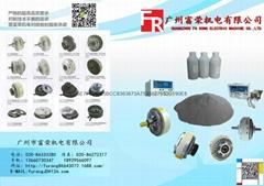 磁粉离合器,磁粉刹车器,磁粉制动器