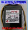 日本SANKI整流器MH20TC|MH-23C|MH-23|MH-25|MH-16 4