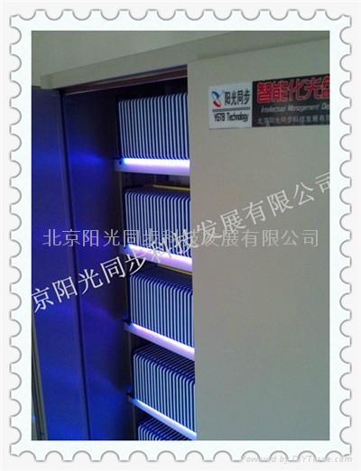 光盤管理櫃 2