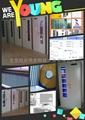 光盤管理櫃 3