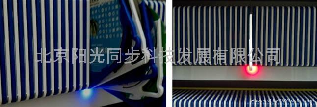 光盤管理櫃 5