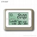 电子气象钟(气压计)