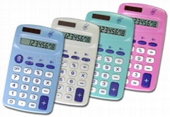 Premium Calculator