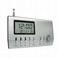 FM自动选台收音机电子钟