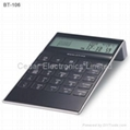 Desktop Calendar Calculator with World Time Clock 1