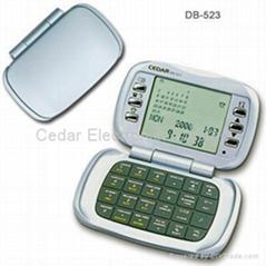Databank Calculator With