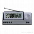 LCD万年历收音机