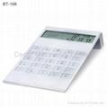 Desktop Calendar Calculator with World Time Clock 2
