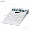Desktop Calendar Calculator with World Time Clock 3