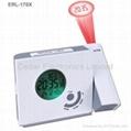 萬年曆投影電波鐘