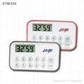 廚房定時器(數字倒計時器)