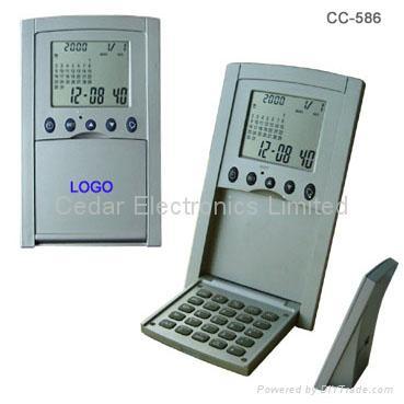 Deaktop Digital Calendar with Calculator & World Time Clock 2