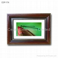 "3.5"" NXP Digital Photo Frame 3"
