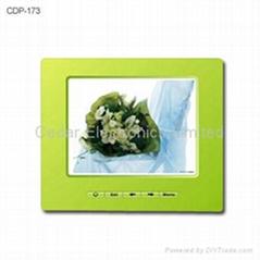 3.5-inch NXP Digital Pho