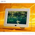 3.5-inch NXP Digital Photo Frame 3