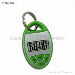 停車電子計時器鑰匙扣