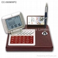 Desktop Perpetual Calendar w/ World Clock and Calculator 2