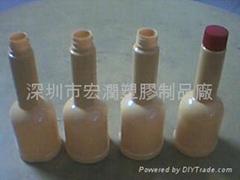 塑料化工油瓶