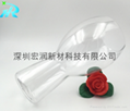 Plastic champagne cup 4