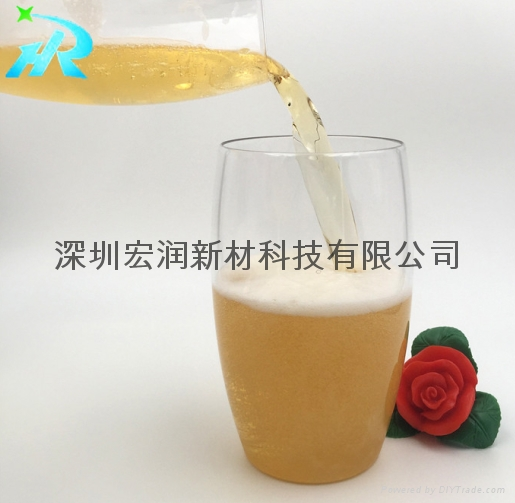 Plastic champagne cup 2