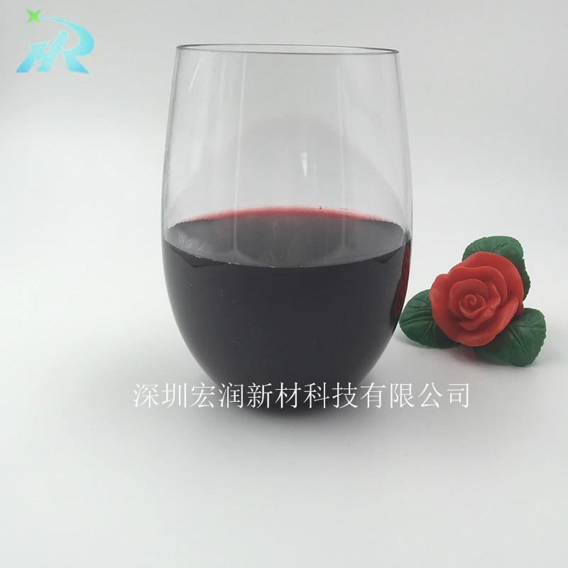 供应10oz塑料酒杯 1