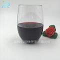供应10oz塑料酒杯