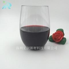 供應10oz塑料酒杯