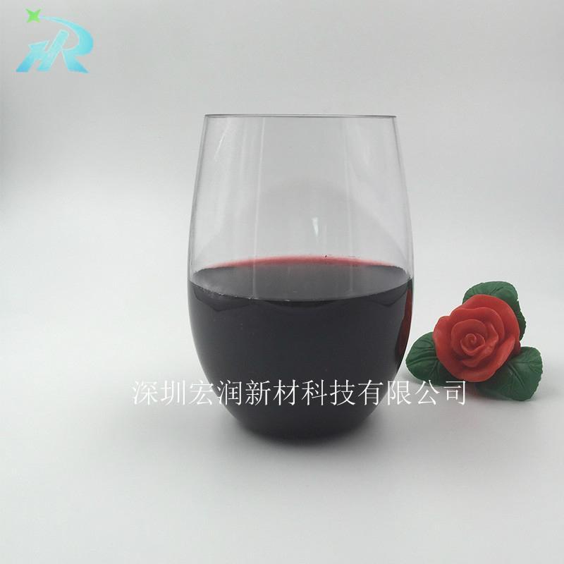 供应10oz塑料酒杯 2