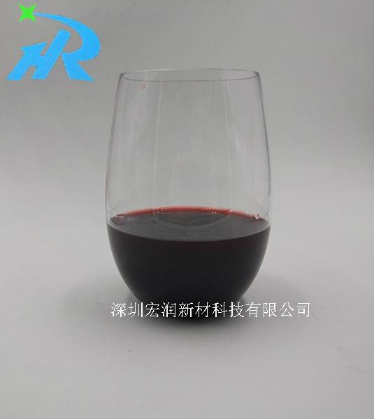 供应Tritan塑料酒杯 1