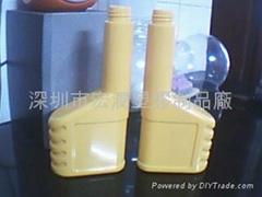 PVC塑料化工油瓶