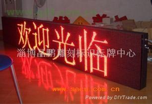 LED顯示屏 2