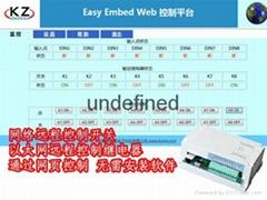 嵌入式Web服務器EA02