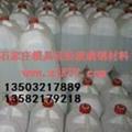 环氧树脂593固化剂